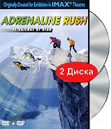 IMAX: Adrenaline Rush: The Science of Risk (DVD + DVD-ROM) Сериал: IMAX артикул 2289h.